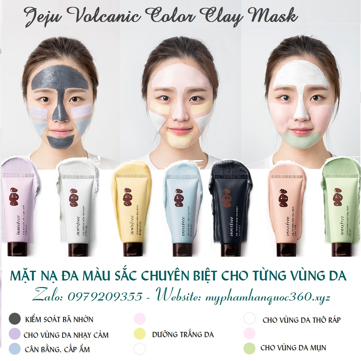 how to use innisfree color clay mask
